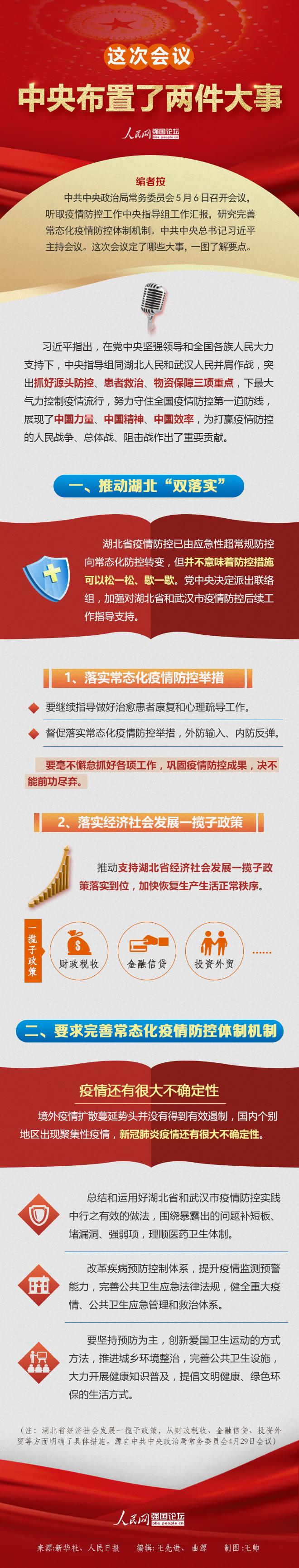 """方城县荣获省级""""四好农村路""""示范县称号 打造民生工程 助力乡村振兴"""