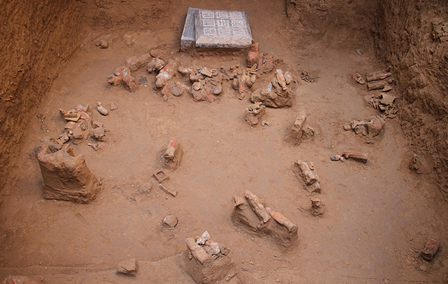 <b>陕西西咸新区发现隋代王韶家族墓园</b>