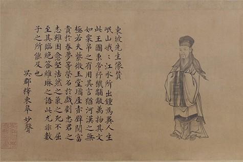 苏轼的印记:人间不可无一难能有二