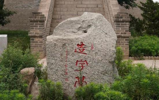 汉字,中华文明献给世界的厚重礼物