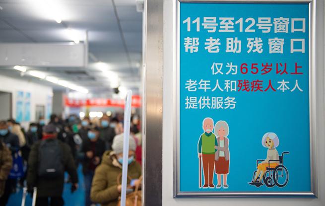 """<b>北京:解决老年人挂号的""""数字鸿沟""""</b>"""