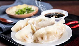 <b>冬至是一个节日吗?为何总要吃饺子?</b>