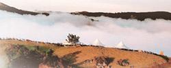云顶村的好光景