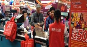 商务部等12部门印发通知 促消费潜力进一步释放