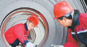 2020年中国经济划出上扬曲线 新动能未来可期