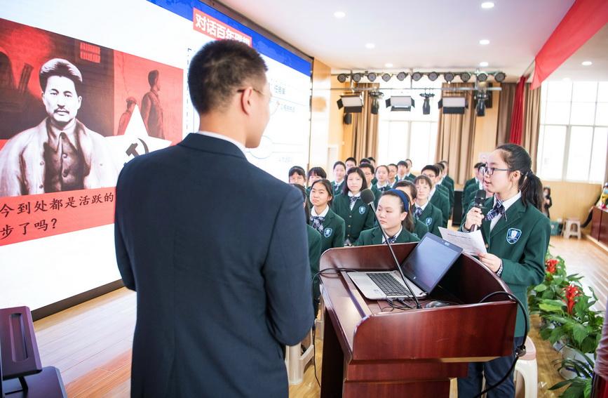 武汉:同上一节思政课 党史教育进课堂