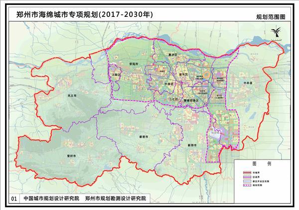 郑州内涝是海绵城市失效?看专家怎么说