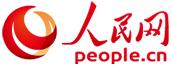 网站名称:人民网 网站介绍:
