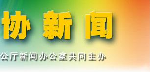 浙江天台县政协为加快旅游业发展步伐建言打响宗教文化旅游品牌   - ttllxi - 泊梦栖