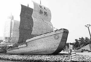 """重庆:""""十一""""临近,朝天门广场十万盆鲜花搭建花船.-人民日报海图片"""