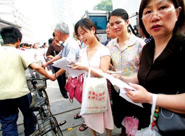 江苏省教育厅:高考改革新方案并非弱化理科