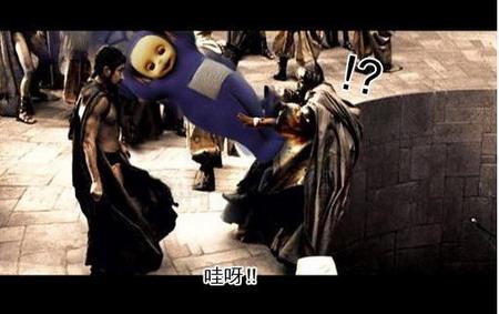 勇士:网络恶搞斯巴达300表情和天线宝宝(9)成田凌组图包图片