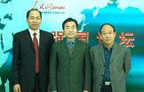 李援(中)、邱小平(左)、刘继臣(右)