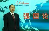 劳动和社会保障部劳动工资司司长邱小平