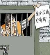贪官被情妇揭发 --盘点腐败官员意外露陷--观