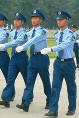 http://military.people.com.cn/GB/43331/7409833.html