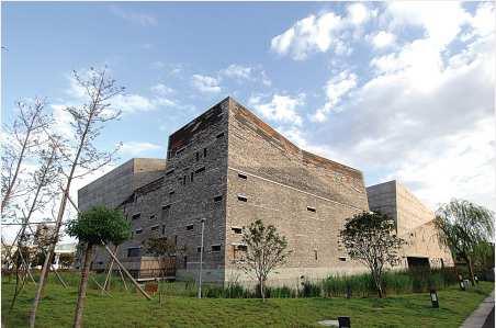 宁波(鄞州)博物馆