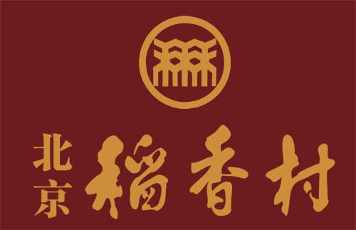 """北京稻香村:京城""""大食堂""""--文史--人民网"""