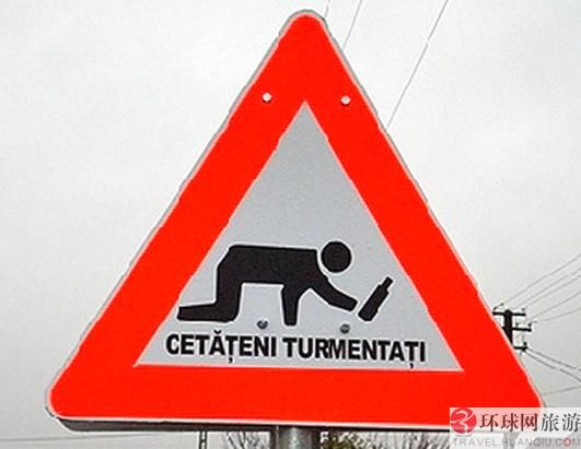 funny signs around world. Funny road signs around world
