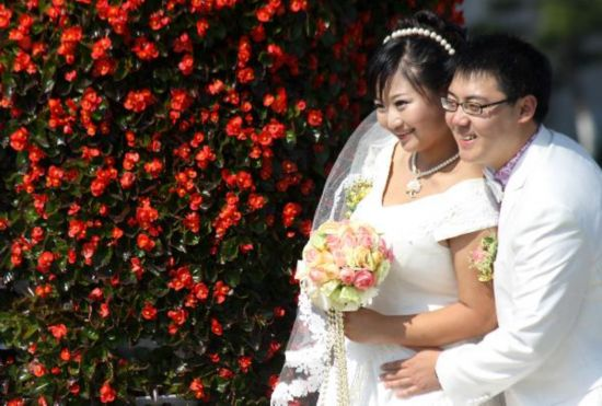 Chinese marriage site
