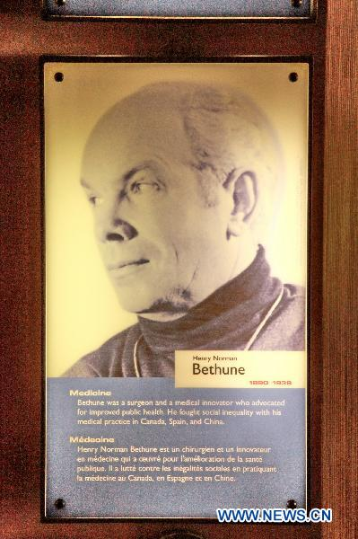 the life and career of henry norman bethune • norman bethune was born on march 3, 1890, in gravenhurst, ont his full name was henry norman bethune • his father, malcolm nicolson bethune, was a presbyterian minister.