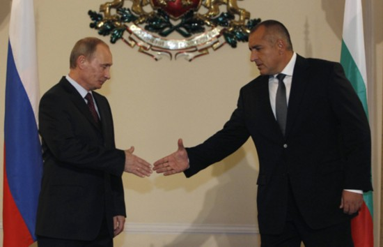 Russia, Bulgaria sign agreement on South Stream pipeline