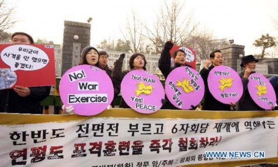 Seoul residents protest against war exercise, call for peace