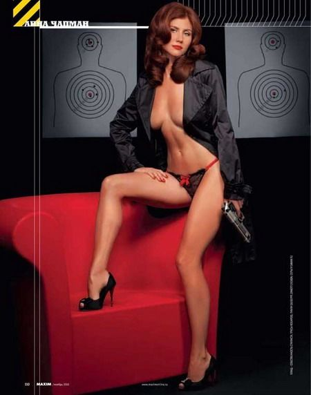 Russian spy Anna Chapman poses for a Russian men's magazine 'Maxim' in ...
