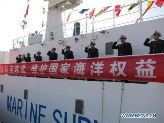 Link to More people apply for jobs at China Marine Surveillance