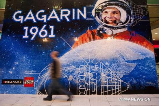 how was responsible for yuri gagarin in space flight - photo #31