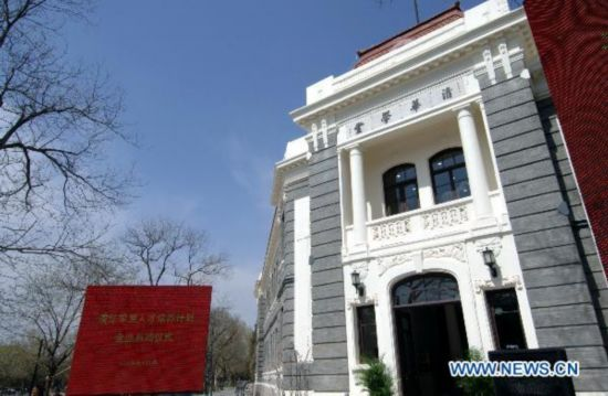 39 tsinghua college 39 takes new look ahead of century for Adolfo dominguez 90001