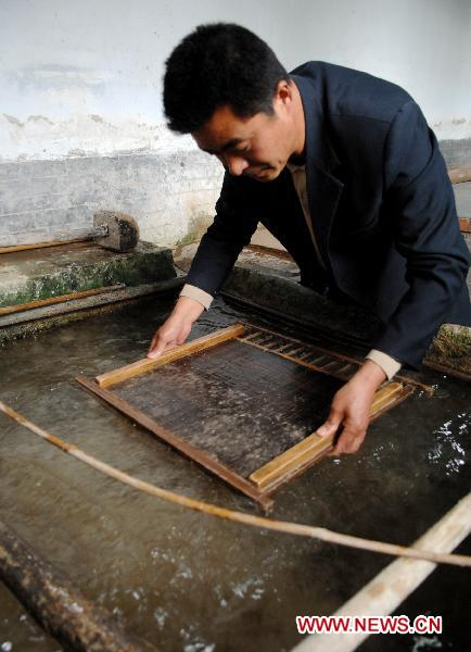 making process which Cai Lun invented 1,900 years ago, in Cai Lun