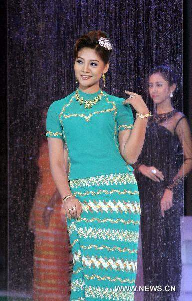Myanmar women's traditional dressing style presented