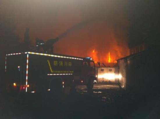 Meishan China  city photos : Fire put out in Meishan oil refinery, China's Sichuan People's Daily ...