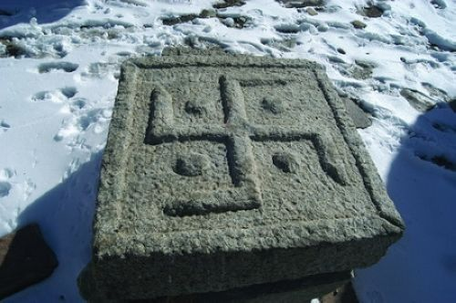 About Tibetan Symbols Peoples Daily Online