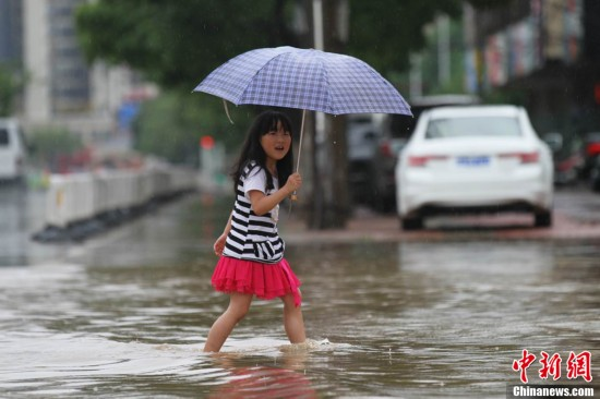 Nanchang city under heavy storm