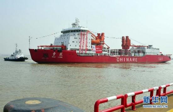 (科技)(3)中国第29次南极科学考察队广州离岸前往南极