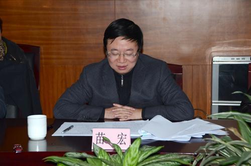 年会贵州省筹备工作领导小组办公室主任第一次