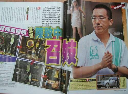 历任台湾领导人的子女们图片