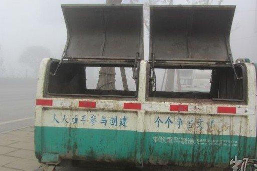 贵州5流浪男孩垃圾箱死亡续 系因一氧化碳中毒