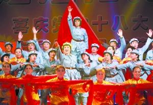 北京市退休人員文藝會演慶十八大