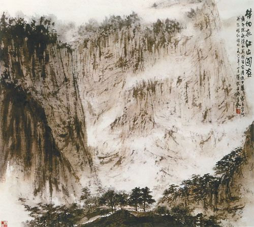 待细把江山图画(纸本水墨设色) 傅抱石