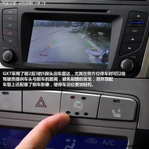款15万元自主品牌自动挡城市SUV推荐 人民网汽车 中国汽车社会的高清图片