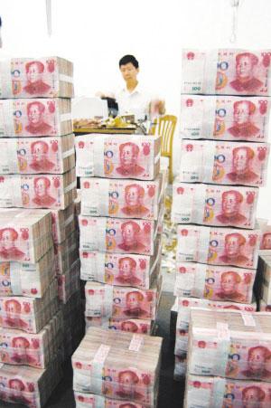 中国人均储蓄过万世界第一 有钱为啥不敢花