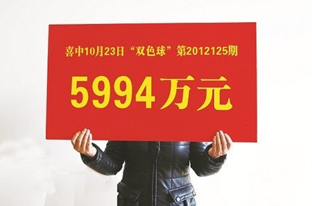 十大离奇中奖故事:逛成人店中8亿巨奖(组图)