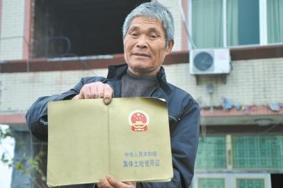 浙江温岭最牛钉子户称60万建房赔26万太少(图)