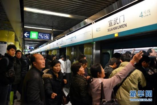 北京/11月23日9时许,乘客在北京地铁4号线宣武门站排队上车。