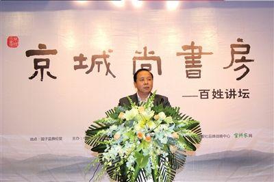 昨天,中国劳动学会薪酬专业委员会常务理事吕井海做客百姓讲坛。 王鹤鸣摄