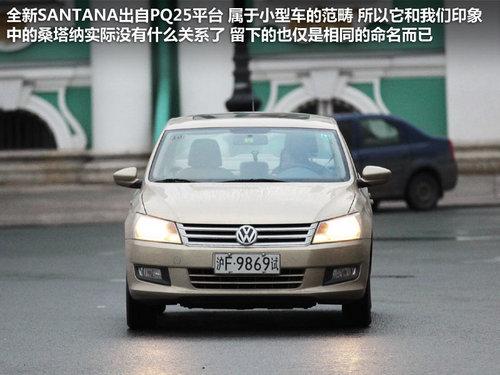 桑塔纳/新胜达领衔 12月上市新车抢先看