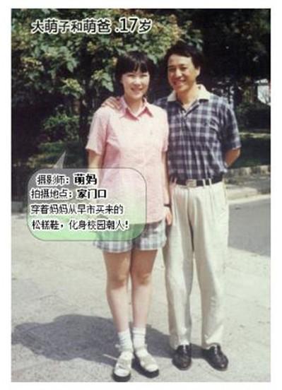 大萌子30年照片_网友晒父女30年合影照:我长大了爸爸却老了(图)【17】--教育 ...